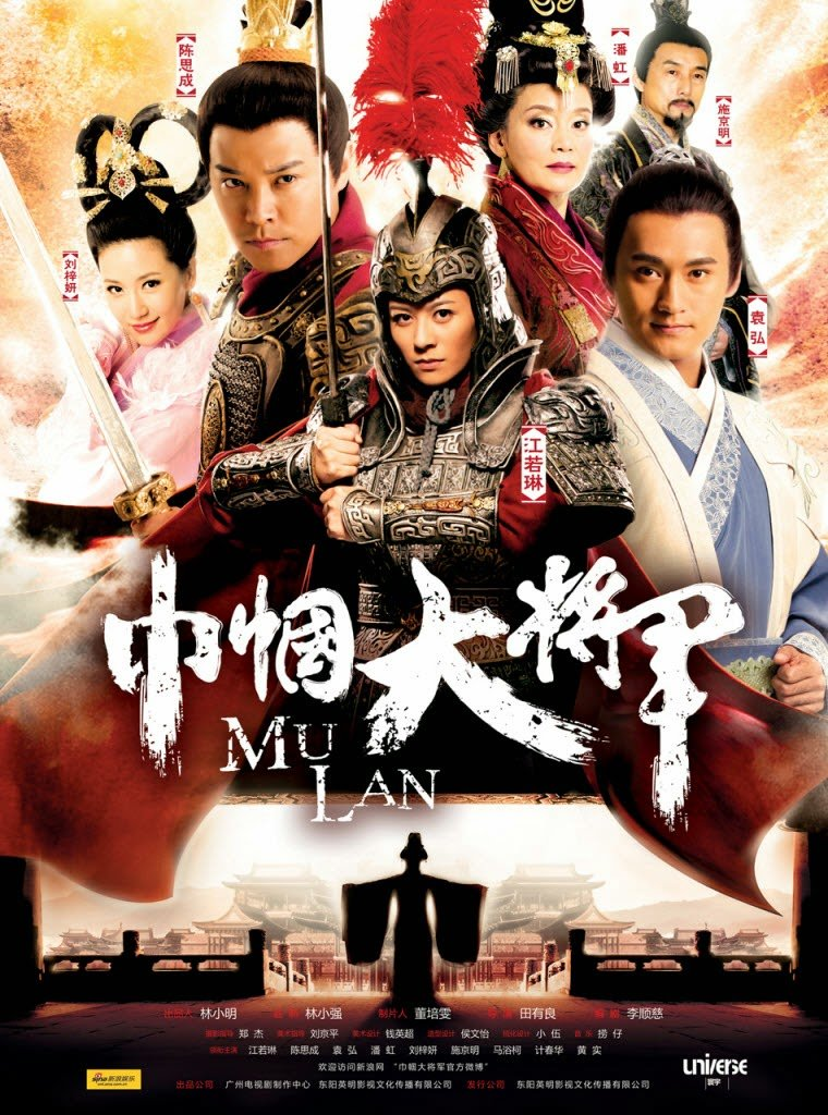 <br /> <b>Notice</b>:  Use of undefined constant url - assumed 'url' in <b>/home/doramasg/public_html/novelas.php</b> on line <b>58</b><br /> the-legend-of-hua-mulan capitulos completos